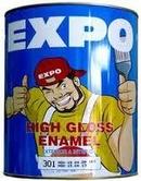 Hưng Yên: Cần Mua sơn EXPO Giá rẻ?giao hàng tận nơi, gọi 0938718904 CL1197640P10