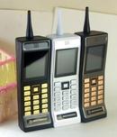 Tp. Hồ Chí Minh: Điện thoại bộ đàm Nokia MT8800 pin khủng 2 sim 2 sóng pin khủng tới 60 ngày RSCL1212961