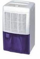 Tp. Hà Nội: Máy hút ẩm dùng cho gia đình, máy hút ẩm Aikyo, edison, fujie chính hãng CL1195209
