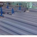 Tp. Hà Nội: Cung cấp ống nuớc PPR, PVC, HDPE Tiền Phong và các phụ kiện PP-R CL1201978P19