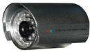 Tp. Hà Nội: Camera quan sát giá rẻ, Camer hồng ngoại, camera quan sát ngày và đêm CL1197318