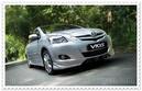 Tp. Hà Nội: Toyota Vios G 1. 5 - 2012 ( 2013 ) - số sàn ( tự động ) – 5 chỗ -Giá Khuyến mại CL1196965
