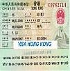Dịch vụ visa Hồng Kông