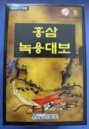 Tp. Hồ Chí Minh: Sâm nhung-Linh Chi Hàn Quốc, sản phẩm mới rất tốt cho sức khỏe CL1198236P5