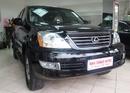 Tp. Hà Nội: Lexus GX470, đời 2008, xe nhập khẩu, màu đen, anh Dũng Auto bán 105000$. CL1196965