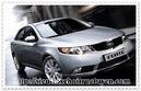 Tp. Hà Nội: Bán xe Kia Forte 1. 6- 2013 ( cerato )- Số sàn( tự động )- Mới 100% CL1196965