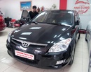 Tp. Hà Nội: Anh Dũng Auto chào bán Hyundai i30, đời 2009, xe nhập, với giá 535 triệu. CL1197880