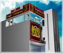 Tp. Hồ Chí Minh: quảng cáo ngoài trời bảng hiệu chữ nổi mica CL1205897P6