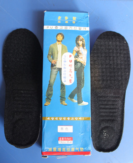 Miếng Lót giày tăng chiều cao Hàn Quốc, cao thêm đến 9cm, giá khuyến mãi