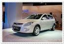 Tp. Hà Nội: Bán xe Hyundai i30 2013 - 1. 6 AT - Số tự động – 4 chỗ – Hàng Chính Hãng CL1210904P8