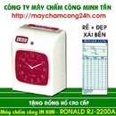 Tp. Hồ Chí Minh: Máy Chấm Công Thẻ Giấy Giá Rẻ Ronald Jack 2200A CL1198912P8