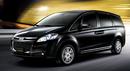 Bình Dương: Bán xe Luxgen Đài Loan, xe Luxgen7 CEO xe đẹp tốt CL1210904P7