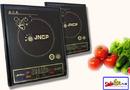 Tp. Hà Nội: Mua Bếp hồng ngoại Dây MaiXo Media TiTi (Loại 1) chính hãng tại Hà Nội CL1213647