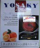 Tp. Hà Nội: Bếp hồng ngoại cảm ứng mâm nhiệt Yosaky P2 - Japan chính hãng CL1213648