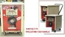 Tp. Hà Nội: Máy hàn Tiến Đạt 300A/ 380V CL1203342P7
