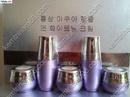 Tp. Hà Nội: kem trị nám tàn nhang dưỡng da cao cấp Hàn Quốc Aqua Wrinkle CL1205887