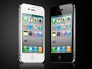 Tp. Hồ Chí Minh: bán iphone 4s 16gb singapore hàng mới 100% CL1203827