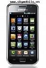 Tp. Hà Nội: Samsung S1- i9000 Black/ White(Mới 100%) (1) CL1204180