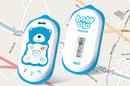 Tp. Hồ Chí Minh: Baby Alo - Giải pháp An toàn cho bé CL1204000