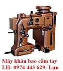 Tp. Hà Nội: Bán máy khâu bao cầm tay, máy may bao cầm tay, bảo hành 1 năm, hàn có sẵn, lh-ngân CL1204404