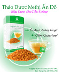 Tp. Hồ Chí Minh: Hạt Ngừa và trị bệnh sỏi thận - Tiểu đường, Bảo vệ gan CL1214595P9