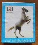 Tp. Hồ Chí Minh: Cao Ngựa Bạch -Rất tốt cho sức khỏe, tăng sức đề kháng CL1206761P5