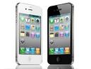 Tp. Hồ Chí Minh: iphone 4s 16gb xách tay hàng mới 100% CL1206186