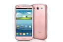 Tp. Hồ Chí Minh: Chuyên Bán SamSung. .Galaxy Note2 N7100 xách tay Hàn Quốc CL1206186