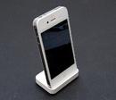 Tp. Hồ Chí Minh: iphone 4s_32gb hàng xách tay singapore giá rẻ 3tr CL1206186
