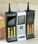 Tp. Hồ Chí Minh: Điện thoại bộ đàm Nokia MT8800 pin khủng tới 60 ngày, 2 sim 2 sóng RSCL1212961