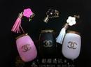Tp. Hồ Chí Minh: Điện thoại Chanel M9 thời trang mới về, Bảo hành :12 tháng CL1206320P2