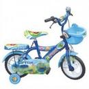 Tp. Hà Nội: Xe đạp trẻ em các loại cho bé tại shop Babyone CL1172219