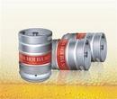 Tp. Hà Nội: Phân phối bia hơi Hà Nội chính hãng CL1208431