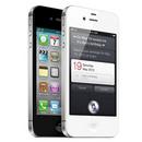 Tp. Hồ Chí Minh: Iphone 4GS 16GB/ / Hàng Xách Tay Mới 100%/ / Giảm Giá 3tr/ / Bảo Hành 24TG CL1208277