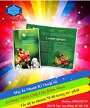 Tp. Hà Nội: Địa chỉ In tờ gấp thiết kế sáng tạo tại Hà Nội -ĐT: 0904242374 CL1208790