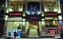 Tp. Hà Nội: tìm đối tác kinh doanh dại lý, nhà hàng hải sản CL1210497