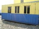 Tp. Hà Nội: siêu rẻ container chất lượng CL1224402