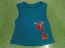 Tp. Hà Nội: Bán buôn quần áo trẻ em giá rẻ nhất thị trường, dưới 20k/ bộ, 100% Cotton. CL1175134