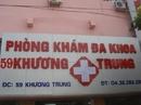 Tp. Hà Nội: phòng khám vô sinh nữ CL1205378