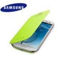 Tp. Hồ Chí Minh: Samsung_S3 Giá = 4tr2 .Hàng XT mới 100%. BH 2 Năm RSCL1216896