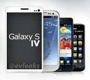 Tp. Hồ Chí Minh: Galaxy SIV I9500 // Xách Tay/ / Mới 100%/ / Hợp Phụ Kiện/ / CL1213588P11