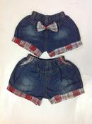 Tp. Hà Nội: bán buôn (sỉ) quần áo trẻ em giá rẻ nhất - Kovia - 0904661848 CL1175134