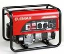 Tp. Hà Nội: Bán máy phát điện Elemax SH3200EX CL1218966