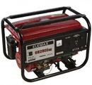 Tp. Hà Nội: Bán máy phát điện công suất nhỏ phù hợp với gia đình giá rẻ nhất Việt Nam CL1218966