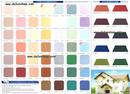 Tp. Hồ Chí Minh: cần mua sơn dulux giá rẻ, bảng màu sơn dulux CL1211735