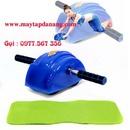 Tp. Hà Nội: thể dục cho thân hình rắn chắc eo thon dáng đẹp, dụng cụ tập bụng tình yêu ab rẻ CL1214128