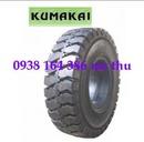 Tp. Hồ Chí Minh: vỏ xe nâng ( lốp xe nâng ) , vỏ xe xúc ( lốp xe xúc ) Bridgestone ,JR , PIO. ... . CL1212043