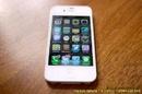Tp. Hà Nội: cần bán nhanh iphone 4s 16gb hàng xách tay singapore fullbox mới 100% CL1215253P8