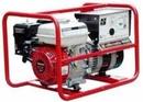 Tp. Hà Nội: Máy phát điện xăng Honda SH2200 CL1218966