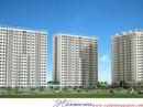 Tp. Hồ Chí Minh: Bán căn hộ Harmona giá rẻ và tốt nhất CL1213028